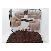 Чехол на диван и 2 кресла Halley