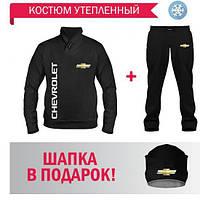 GlobusPioner Спортивный теплый Костюм CHEVROLET (66576,66573,66573) 69601