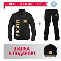 GlobusPioner Спортивный теплый Костюм BUGATTI (66548,66544,66544) 69600