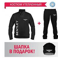 GlobusPioner Спортивный теплый Костюм BENTLEY (67279,14830,14830) 69599