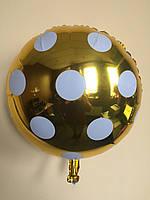 """Фольгированные шарики в горошек 18"""" (45 см)  Balloons Золотой"""