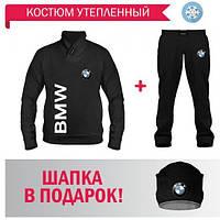 GlobusPioner Спортивный теплый Костюм BMW (66410,66403,66403) 69560