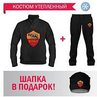 GlobusPioner Спортивный теплый Костюм AS Roma(43048,43048,43048) 69546