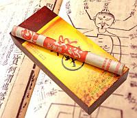 Сигара полынная Поле