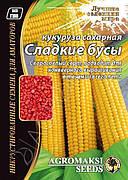 """Кукурудза цукрова """"Солодке намисто"""" 20г ТМ Агромакси"""