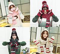 Вязаный комплект женский шапка, шарф и варежки Caple