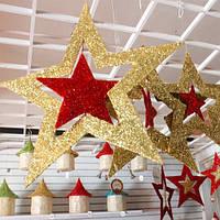 Рождественская железная звезда String Висячие Рождественская вечеринка Украшение дерева Подарки Кулон Drop Ornament