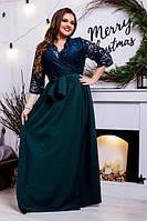 Длинное нарядное платье в пол (Расцветка)