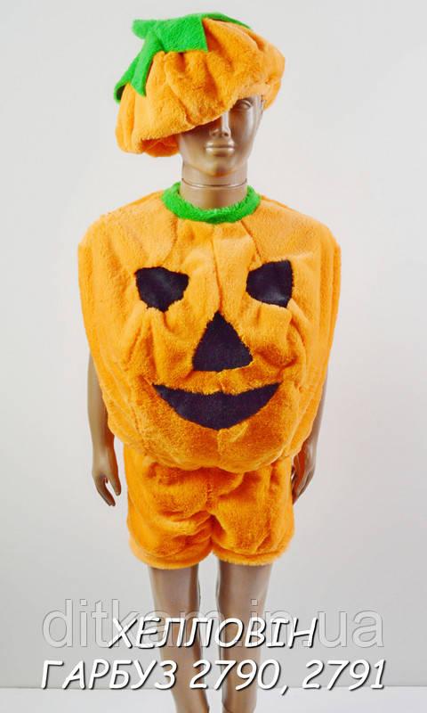 Детский карнавальный костюм Тыква Хеллоуин