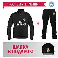 GlobusPioner Спортивный теплый Костюм Real Madrid (34621,57417,57417) 69525