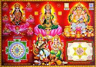 """Постер """"Индийские боги"""" Лакшми Jothi 8332"""