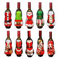 Маленькая фарфоровая бутылка Винная обложка Рождество Сексуальный Lady Собака Pinafore Red Wine Bottle Wrapper Holiday Bottle Clothes Платье