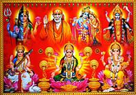 "Постер ""Индийские боги"" Лакшми Сарасвати Ганеш Jothi 8227"