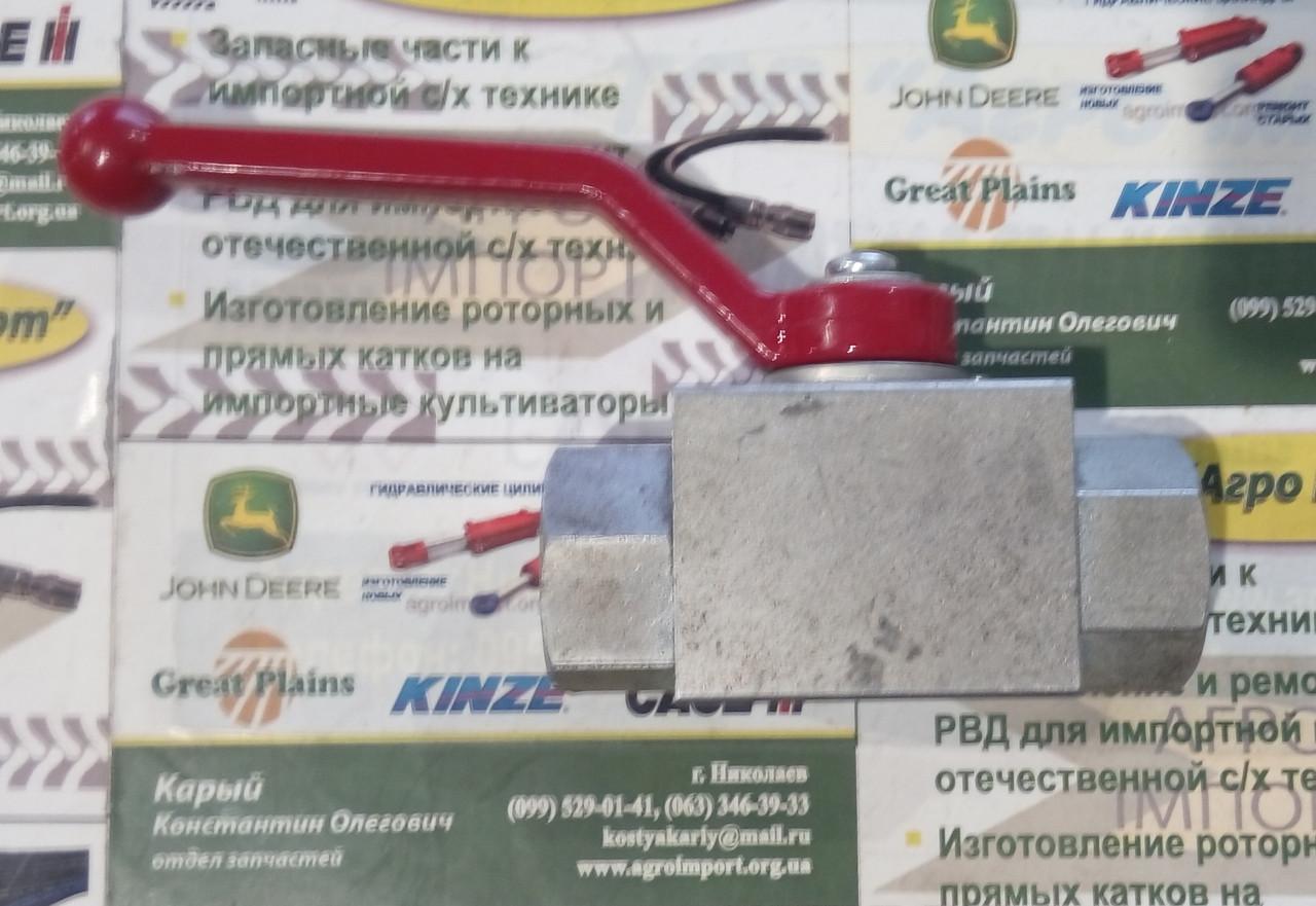 Шаровой кран ВКН -12L плуга ArcoAgro SUKOV (Чехия),1252210