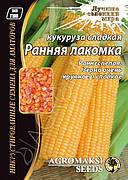 """Кукуруза сахарная """"Ранняя лакомка"""" 20г ТМ Агромакси"""