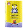 """Детское крем-мыло """"Ушастый нянь"""" с оливковым маслом и ромашкой, 90 г."""