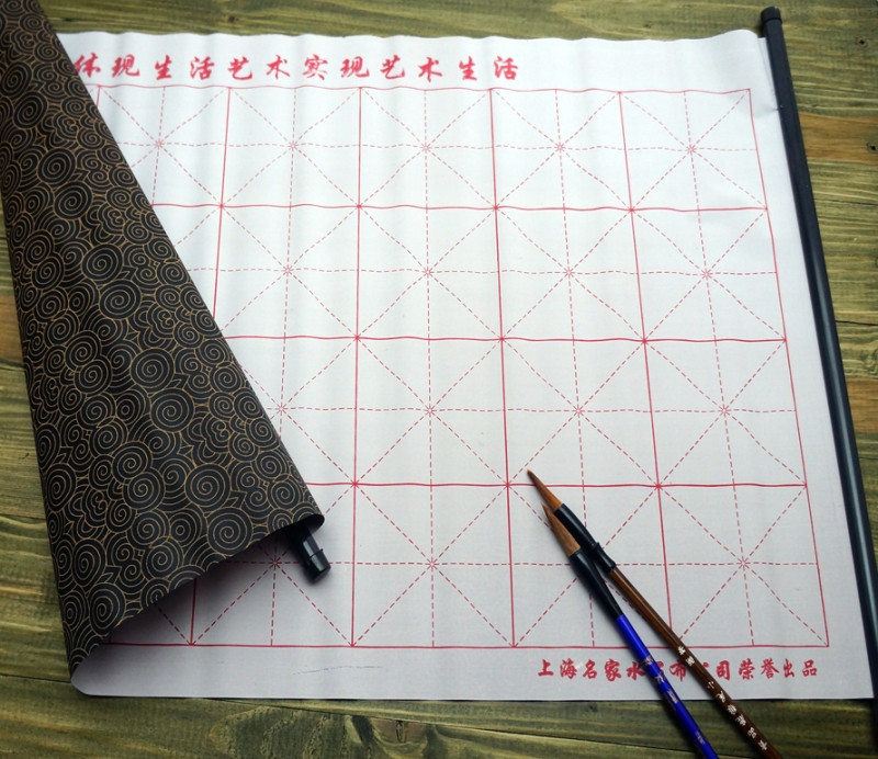 Свиток для каллиграфии водой с сеткой