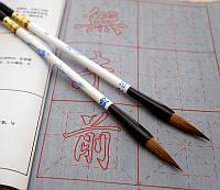 Кисть для каллиграфии №5