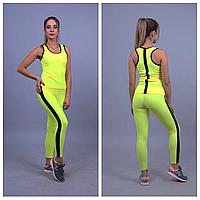 Яркий спортивный костюм женский для тренировок | Женские лосины для фитнеса