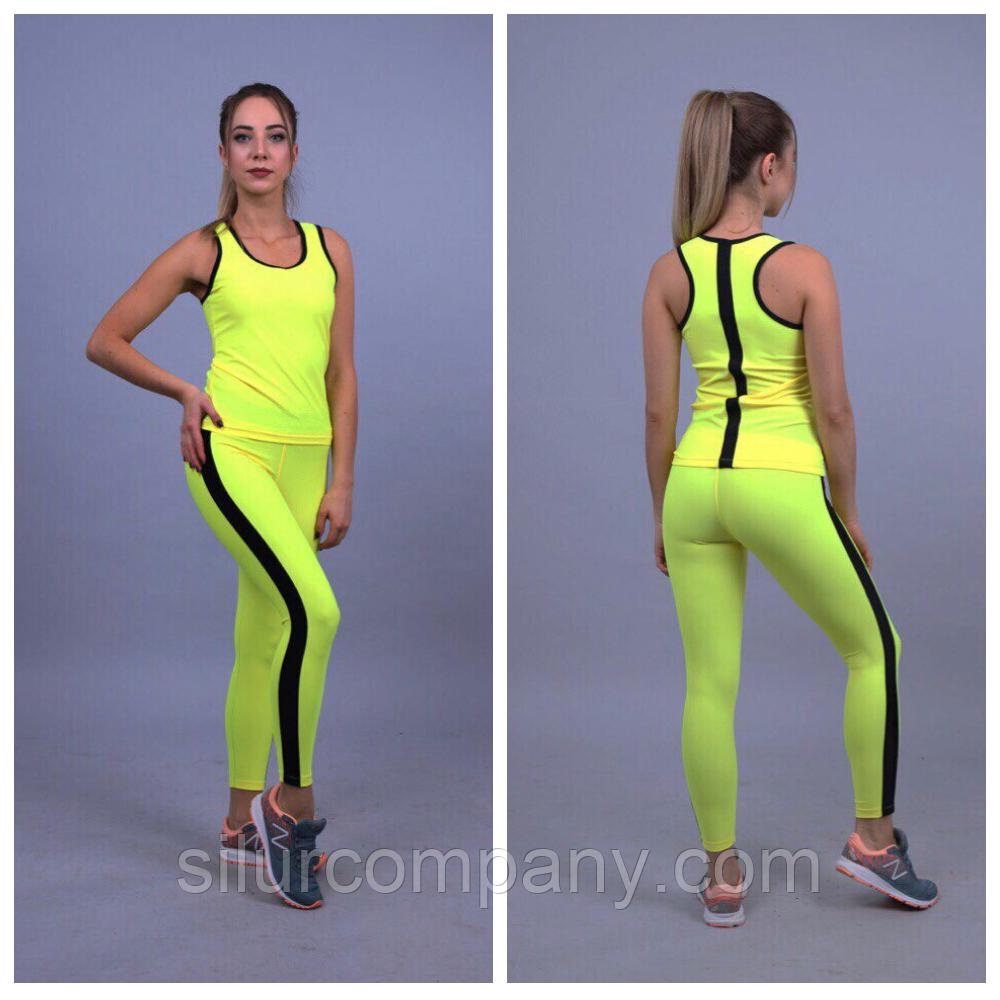 b5cf22f2cd8c Яркий спортивный костюм женский для тренировок   Женские лосины для фитнеса  - Интернет магазин