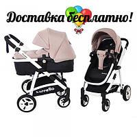 Универсальная коляска-трансформер 2в1 Carrello Fortuna CRL-9001 beige