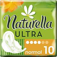 Прокладки Naturella Calendula Ultra Normal 4 капли 10 шт.