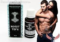 Капли «Молот Тора» увеличения потенции, улучшения сексуального самочувствия