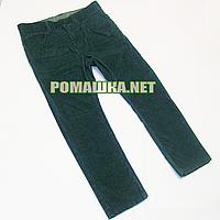 Детские вельветовые штаны р. 110 для мальчика 1061 Зеленый