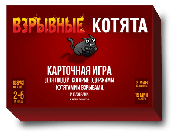 Настольная игра Взрывные котята (Exploding Kittens), фото 2