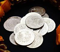 Монета алтарная из белого метала Ганеш \\ Лакшми