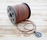 Шнурок велюровый на катушке длина 90 метров Тёмно коричневый