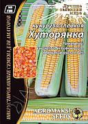 """Кукурудза солодка """"Хуторянка"""" 20г ТМ Агромакси"""