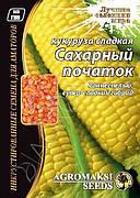 "Кукуруза сладкая ""Сахарный початок"" 20г ТМ Агромакси"
