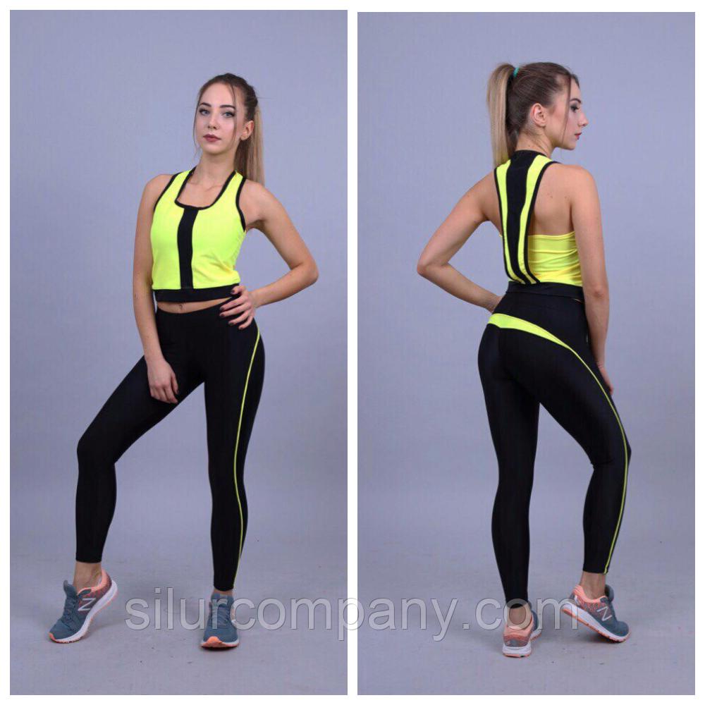 ff28c7949527 Яркие спортивные лосины со вставками   Одежда для фитнеса женская - Интернет  магазин