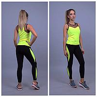 Женский костюм для фитнеса | Одежда для тренировок лосины и топ