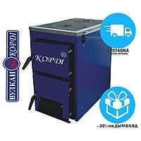 Твердотопливный котел Корди АКТВ-16 кВт с плитой
