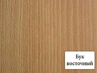 Планка МДФ к вагонке бук восточный 1001 Омис 1/40