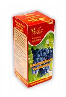 Масло виноградных косточек (масло растительное 30 мл.)