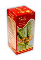Масло зародыши пшеницы (масло растительное 30 мл.)