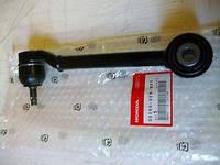 Honda 52390SEA013 Рычаг верхний, задний 52390SEA901 Accord 03-06