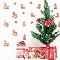 Рождество 2017 Funlife Личность стены наклейки Рождественские украшения Рождество Носки