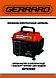 ⭐ Генератор бензиновый Gerrard GPG 950 (0.65квт) (1ф), фото 3