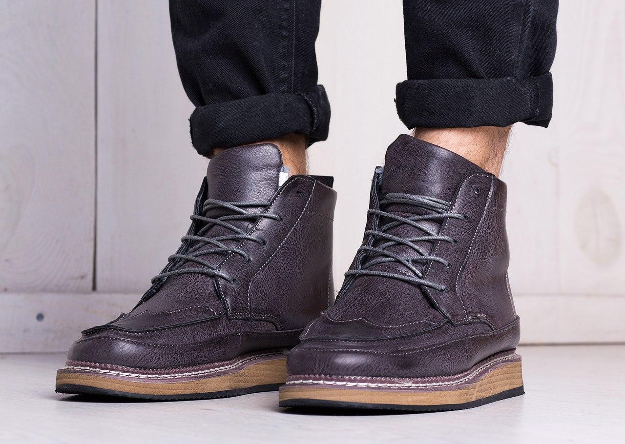 Ботинки мужские зимние (фиолетовый)