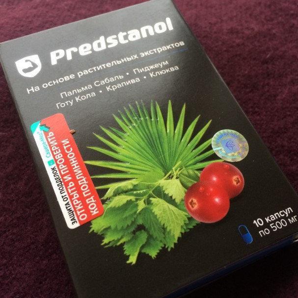 Предстанол официальный сайт препарата от простатита