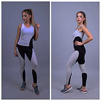 Универсальный женский спортивный костюм | Женская одежда для фитнеса