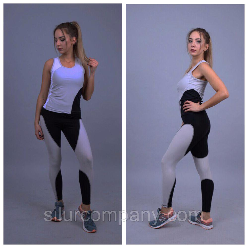 1d48f848a210e Универсальный женский спортивный костюм | Женская одежда для фитнеса -  Интернет магазин