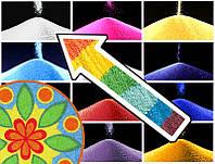 Декоративный наполнитель цветной песок Белый
