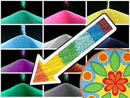 Декоративный наполнитель цветной песок Зелёный