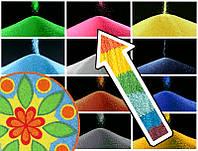 Декоративный наполнитель цветной песок Светло - Розовый