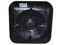 Ємність для душу 150л (90 х 90 см) ТМ EURO PLAST